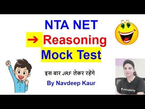 NTA NET Reasoning Mock Test - YouTube