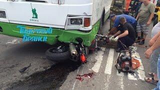 Мотоциклист влетел под автобус. +18