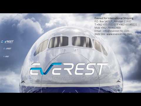 Everest International Shipping  - Amman Jordan
