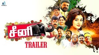 Seeni Latest Tamil Movie Trailer | Oviya,Ganja Karuppu, | Snehan | Trend Music