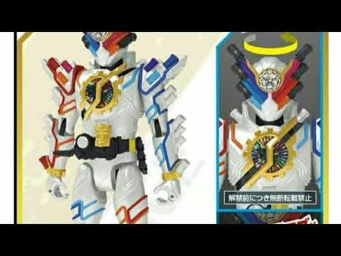 Kamen Rider Build Genius Form - image scan