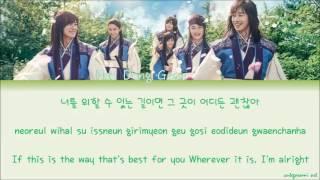 Download Mp3 Han Dong Geun Wherever It Is