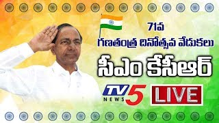 Telangana Republic Day 2020 LIVE | CM KCR at 71st Republic Day Celebrations | Hyderabad