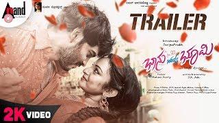 Bhanu Weds Bhoomi   Kannada  2K Trailer 2019   Surya Prabh   Rishitha Malnad   A.M.Neel   J.K.Adhi