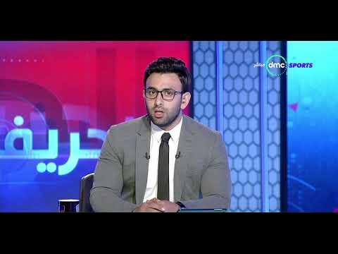 الحريف - حسام غالي يعلن إعتزاله لعب كرة القدم ورأي إبراهيم فايق في قرار غالي