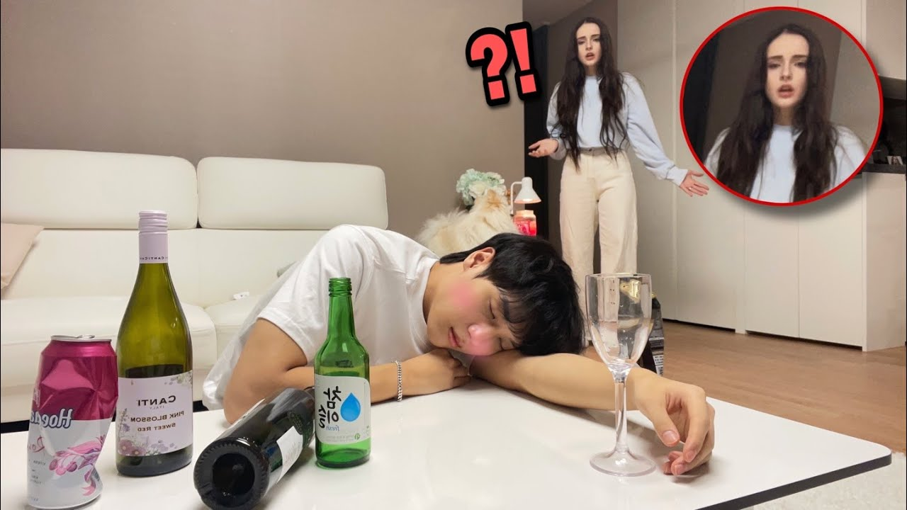 (몰카) 술마시고 뻗은 남편을 본 외국인 아내의 반응은 ? 현실 반응ㅋㅋㅋㅋㅋㅋ