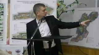Парк Нивки, Киев. Обсуждение проекта реконструкции часть 1 из 6, 06.03.2018.(, 2018-03-06T21:06:59.000Z)