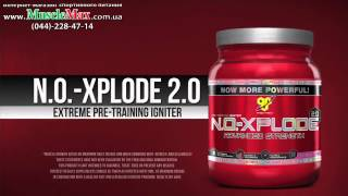 BSN - Nitrix 2.0, N.O. XPLODE 2.0, Cellmass 2.0(Видео новинок спортивного питания от производителя BSN - Nitrix 2.0, N.O. XPLODE 2.0, Cellmass 2.0. Купить спортивное питание..., 2014-03-29T15:30:52.000Z)