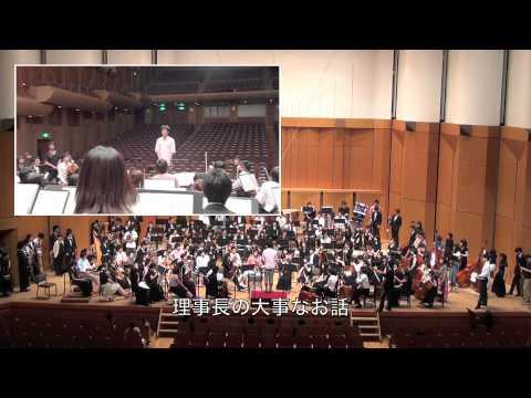 東京六大学オーケストラ連盟:第...