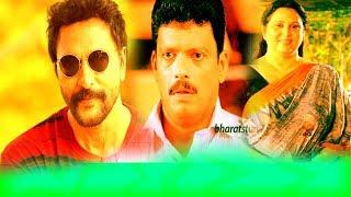 Uppukandam Brothers Malayalam Full Movie   Jagadeesh   Jagathy    Babu Antony   Geetha   Byju