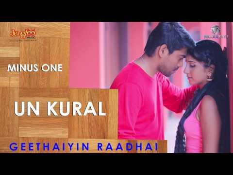 Un Kural Minus One   Geethaiyin Raadhai   Ztish   Shalini Balasundaram