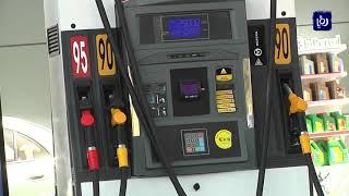 ترجيح رفع أسعار المشتقات النفطية للثلث الثاني والثالث من حزيران الحالي -(9-6-2019)
