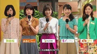在阪民放5局アナウンサーが共同製作映画のCMで初コラボしました! 毎日...