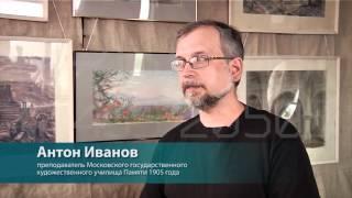 Павлов фильм 2011