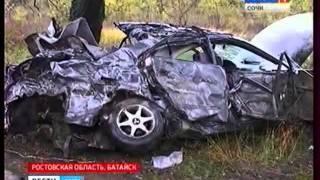 В аварии под Батайском разбилась сочинская семья