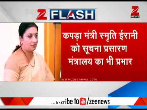 Smriti Irani gets additional charge of Ministry of Information and Broadcasting