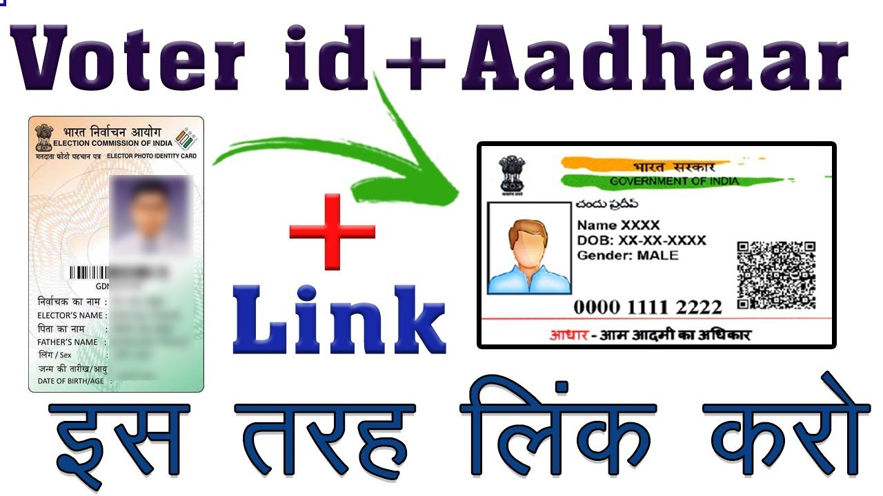 how to link voter id card with aadhaar number card online