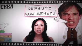 Школа английского языка в Москве COTELOCK.RU