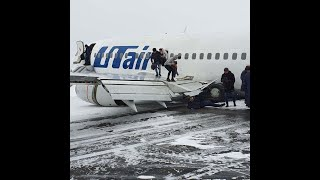 UTAir Hard Landing, Wipes out Gear B-737 500 9 Feb 2020