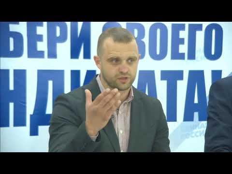 Дебаты 21.05.2018 Ульяновск 17:00