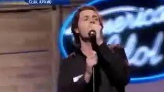Мир в кадре: в США умер участник талант шоу American Idol