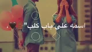 محمود التركي اغنيه حبيب قلبي المحترم 2019