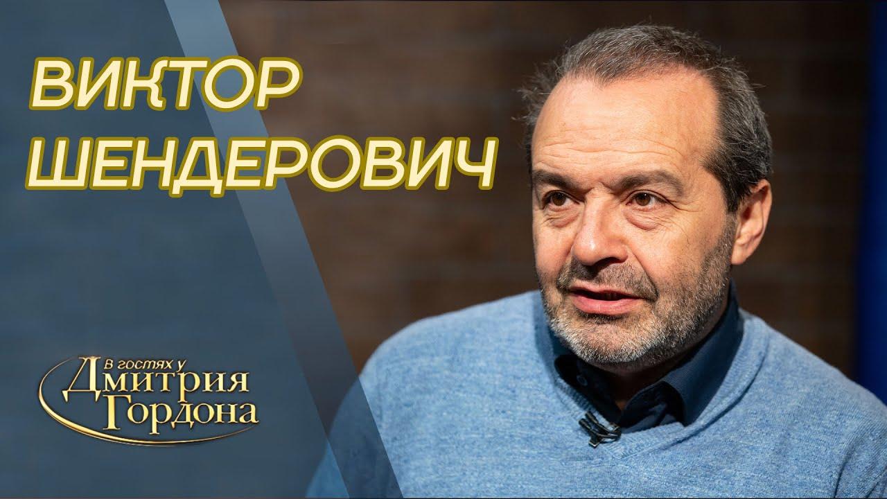 Шендерович. Путин, Терешкова, Зеленский, Соловьев, Табаков, Машков, Безруков.