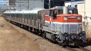 東急2020系2135F(6両)甲種輸送