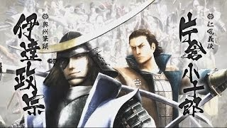 Sengoku Basara 4 Presents...Aint No Fun Unless The Homies Get They Party On Too!