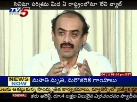Cinema Producers Complains to CM About Piracy(TV5)