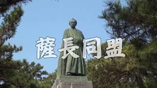 『名君島津斉彬』唄 さつまびと ☆ 2017.7.7発売 1. 名君島津斉彬 2. 西...