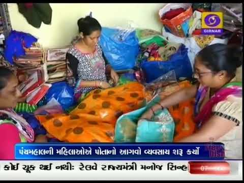 322. Mission Mangalam | Panchmahal Dictrict | Women Empowerment | Ground Report Gujarati