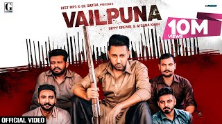 Vailpuna : Gippy Grewal, Afsana Khan (Official Video) Latest Punjabi Songs 2020 | Geet MP3