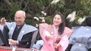 2008年2月3日(日)俳優 浅野温子さんが特別ゲスト。 防府天満宮の境内...