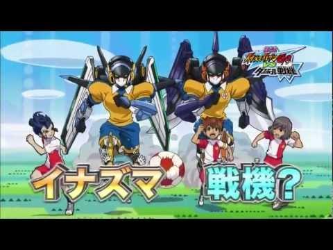 Inazuma Eleven GO vs. Danbōru Senki W Inazuma Eleven GO vs Danball Senki W The Movie TVCM 2 YouTube