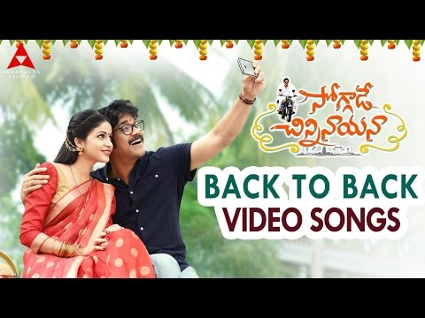 Soggade Chinni Nayana Video Songs || Back To Back || Nagarjuna, Ramya Krishna, Lavanya Tripathi