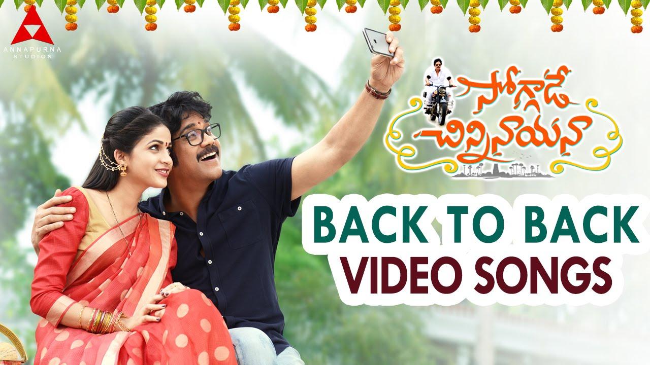Soggade Chinni Nayana Video Songs Back To Back Nagarjuna Ramya Krishna Lavanya Tripathi