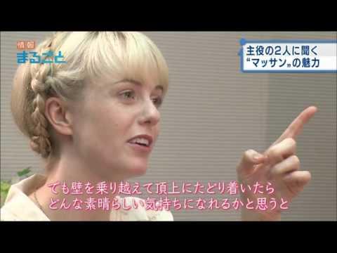 情報まるごと 2014.10.22 Charlotte Kate Fox 玉山鉄二