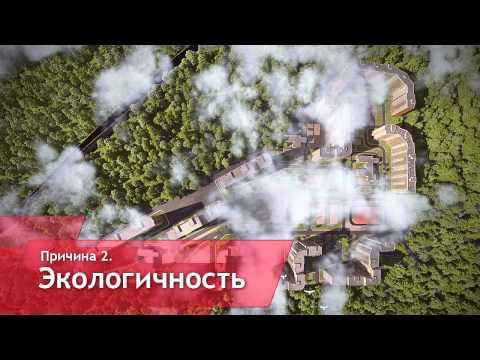 ЖК Девяткино Арсенал 9kino.ru