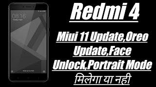 Redmi Y1 Android Oreo 8 1 Face Unlock, Portrait Mode Update | Redmi