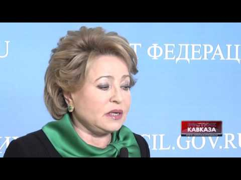 "Valentina Matviyenko: ""I see real progress in the North Caucasus"""