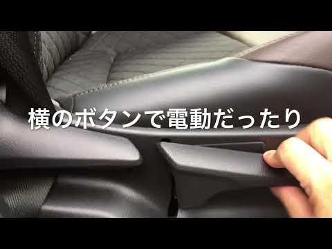 トヨタ CHR 操作で難しいところ、わかりにくいところ?検証しました(^○^)