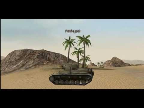 Т-46-5 в Ground War Tanks