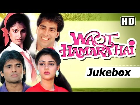 Waqt Hamara Hai Songs [HD] -Akshay Kumar - Sunil Shetty - Ayesha Jhulka - Mamta Kulkarni