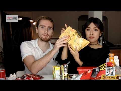 Wenwen和William分享那些一秒回国的零食
