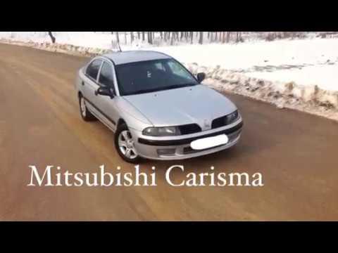 Мицубиси Каризма 2003 г.в