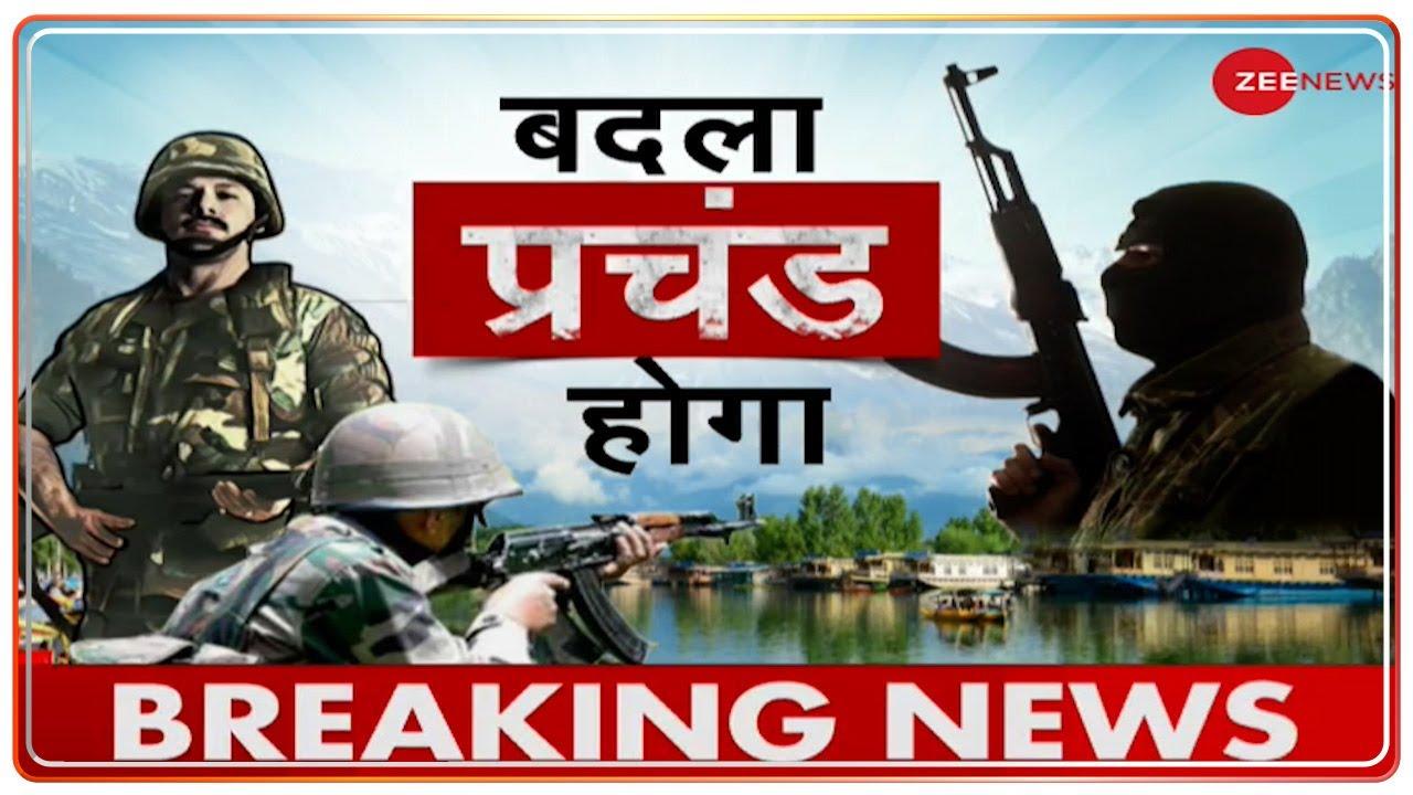 Download Badi Bahas: Anees पर आतंकवाद का समर्थन करने का आरोप   Zee News  Latest Hindi News  Jammu And Kashmir