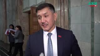 Что думают депутаты о задержании Илмиянова?