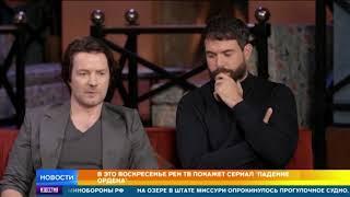РЕН ТВ покажет сериал