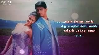 💞 காதல் சொன்ன கணமே 💞 Boys 💞 Sidharth & genelia 💞 Tamil 30 sec Whatsapp status 💞 RK Status 💞